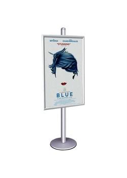 Plakatstander Milano 70x100 cm.-20